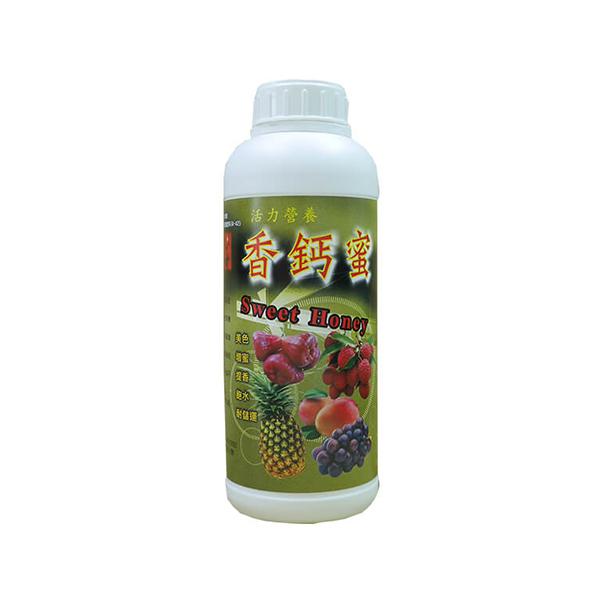 香鈣蜜 1